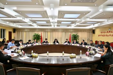 """A Special Meeting of Democratic Life on """"Remain True to Our Original Aspiration and Keep Our Mission Firmly in Mind"""" Held by the Party Group of Haikou Intermediate People's Court"""